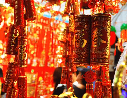 China Market Entry